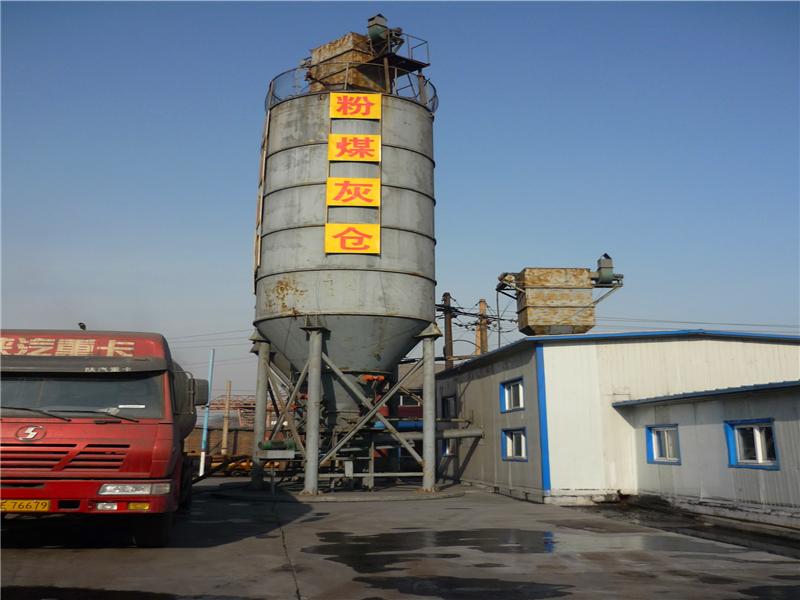 河北冀中能源邢台煤矿—干式充填系统
