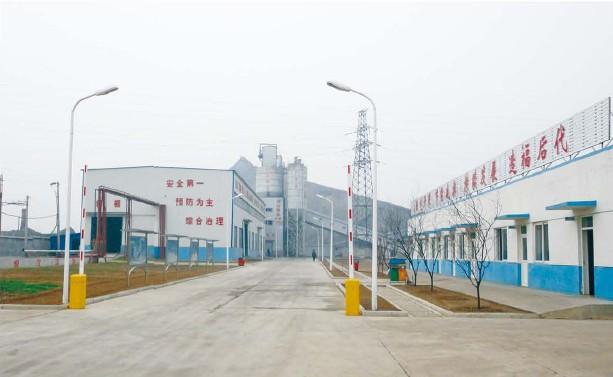 山东能源肥矿集团曹庄煤矿---浆状似膏体充填工艺