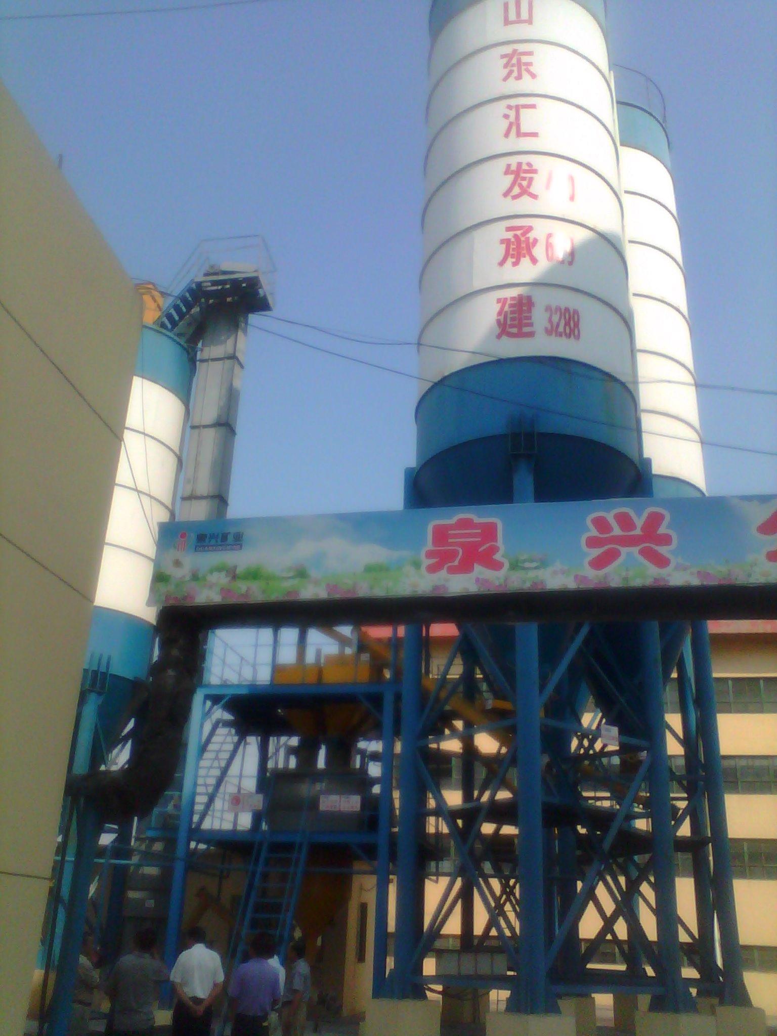 Shandong Quanxing Mining Group Quanxing Coal Mine—Filling Equipment Project