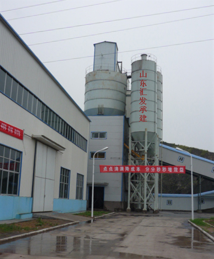Shandong Energy Feicheng Mining Group Caozhuang Coal Mine---Gravity-flowed Filli
