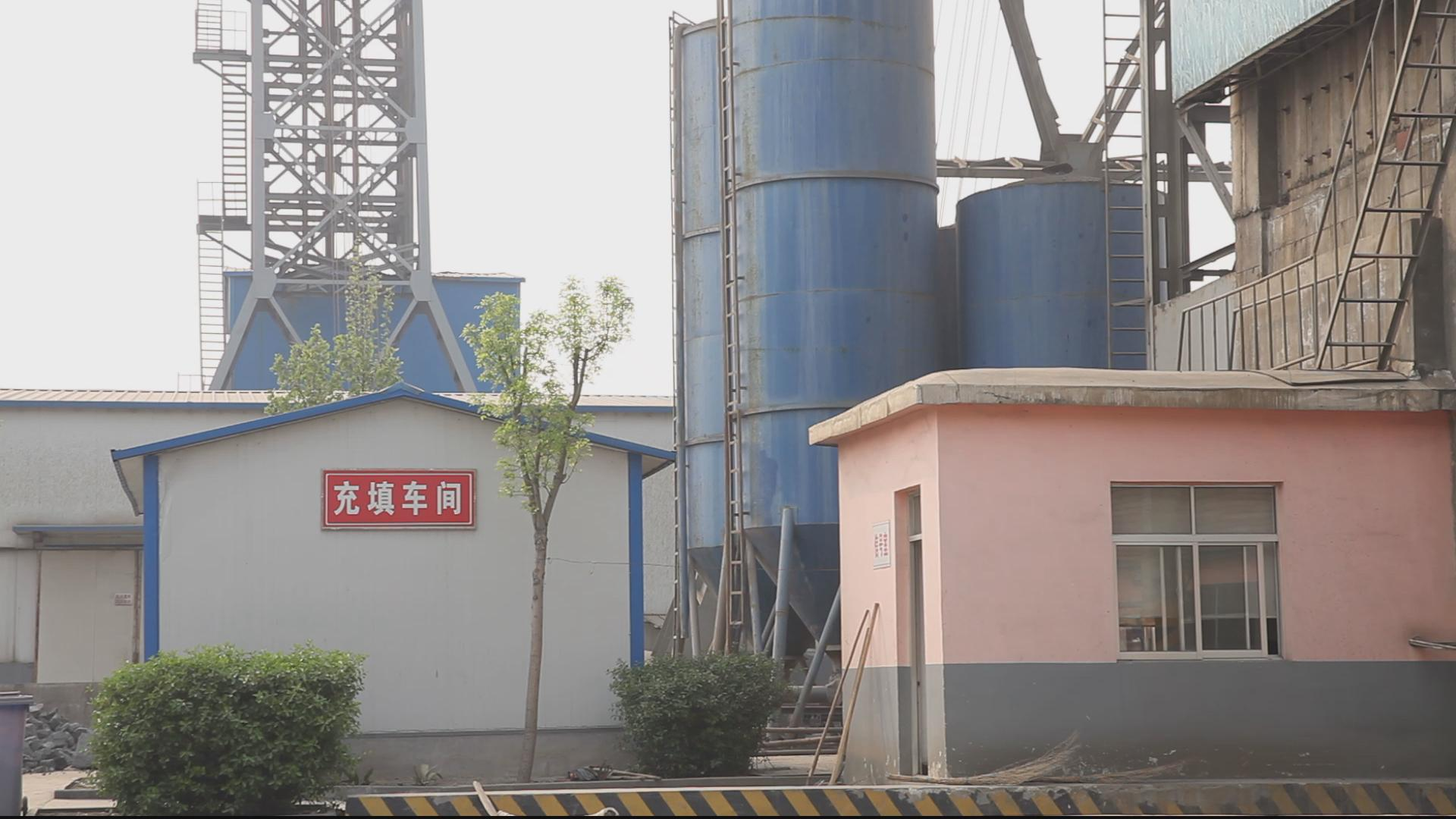 Shandong Zibo Jintuo Iron Mine-Full Tail Sand Filling System