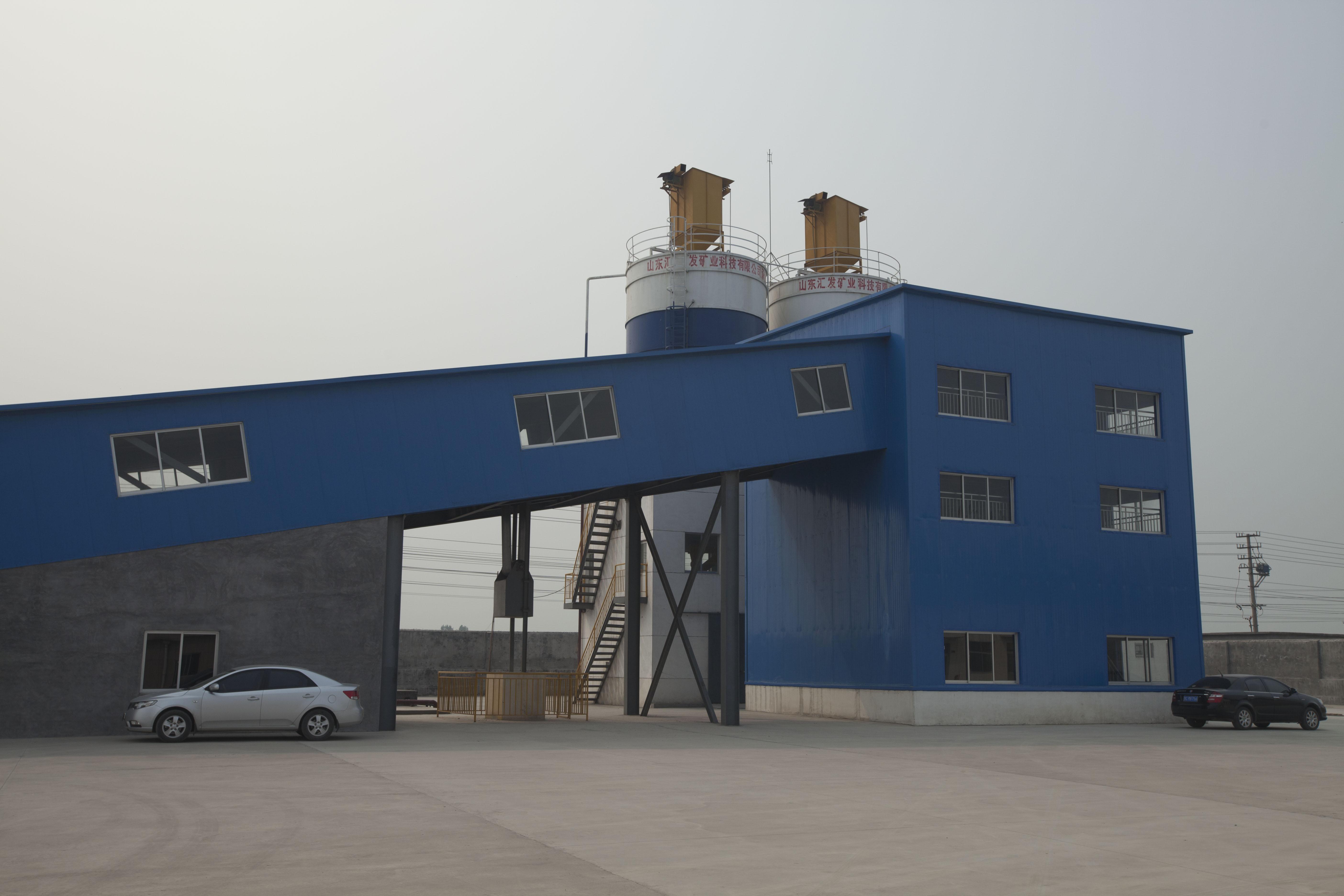 Zibo, Shandong Jinding Mining Wangwangzhuang iron - all tailings filling system